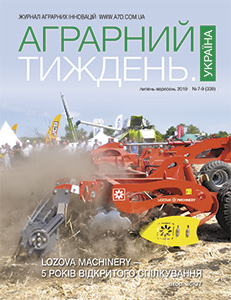 №7-9 (339) ЛИПЕНЬ-ВЕРЕСЕНЬ 2019