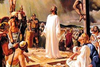 Ісус і народ