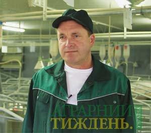 Василь Лимар: