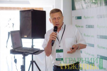 Конференція «AgroPower: Біогаз» 21-22 червня 2018