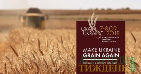 Чи готова Україна перейти від аграрної до AgTech країни?